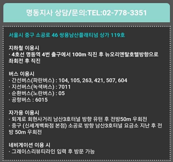 viewimage.php?id=2cb2d521e4df3d&no=24b0d769e1d32ca73fed8ffa11d028317805b44c4c832ef9bd9f21ca3c35a89f345331ff9f12437973e1aae46a75fac68e399c70713996f7018a05359bcdb1684da61a6b663d41964ec470a99fc34b7634ec752667d687ff3c3a24f5a1d73694fc8dbc57c5