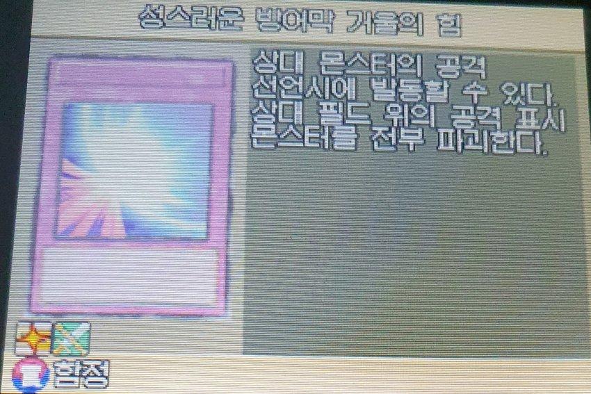 viewimage.php?id=2cb2d521e4df3d&no=24b0d769e1d32ca73fed8ffa11d028317805b44c4c832ef9bd9f21ca3d3ea89fef3bc82f3aac8bbc7ac7ab99fb0ae21724a5a8a6dc3453822e9eb2cb6fd38df1b8ec5d2d48a6a64a1b440ed4f5e0cc7618