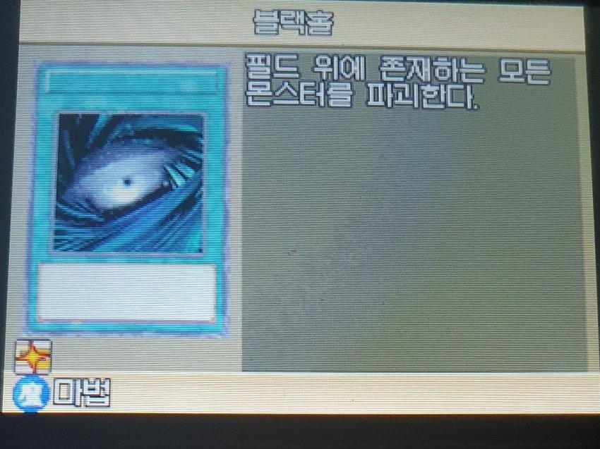 viewimage.php?id=2cb2d521e4df3d&no=24b0d769e1d32ca73fed8ffa11d028317805b44c4c832ef9bd9f21ca3d3ea89fef3bc82f3aac8bbc7ac7ab99fb0ae21724a5a8a6dc3c068f2c9fe2c83fd38df1c27621841c1b4f0b077e18d47d8674fec5