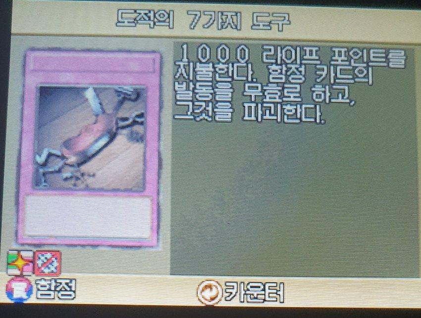 viewimage.php?id=2cb2d521e4df3d&no=24b0d769e1d32ca73fed8ffa11d028317805b44c4c832ef9bd9f21ca3d3ea89fef3bc82f3aac8bbc7ac7ab99fb0ae21724a5a8a6dc6855d72ccbe4ce3ed38df15cc51e96b73ea5a627ea6d433a6ca2a06e
