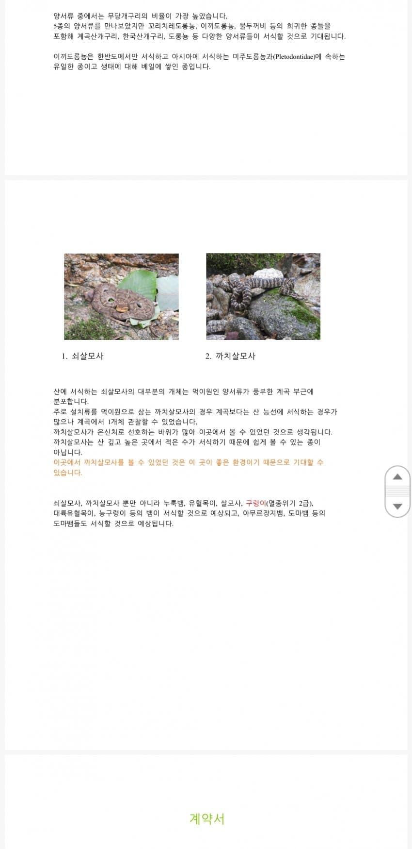 viewimage.php?id=2cb3d92be4de&no=24b0d769e1d32ca73feb86fa11d02831b7cca0f2855e21730c7240ebbc0a6d526edccf79eb6fcd4715410668ba0bf9961a39fbdcf962f8ecd9e77beb1e85f2356ec9266e957e84b2f2cbd5aac9e77d2abc9d8ca0807611b4f5aefc7f8ca8ef1a8bc8191c06db951523
