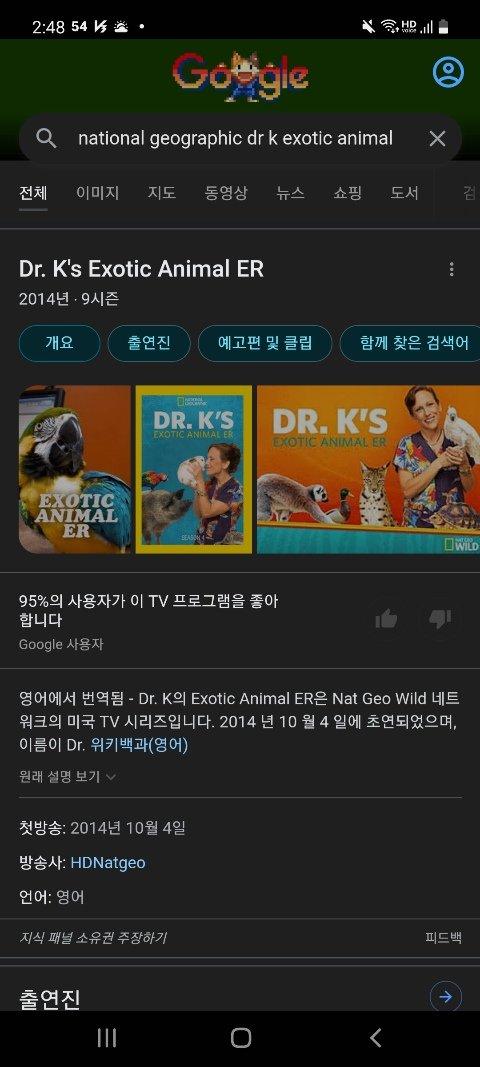 viewimage.php?id=2cb3d92be4de&no=24b0d769e1d32ca73feb86fa11d02831b7cca0f2855e21730c724febbe086d5277b48988951c2555d0333d5a52104e3c809a0bdacfb6565cd5f1e70f5aef8e2c602f68d9b2054533b8ab775f44116df414f1b3248e06b55fbd0f739424d4059332f5ea4398352a7646f3d93626006f3e5f0c7777709c8cf70f7f
