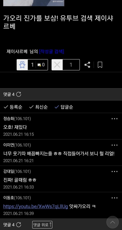 viewimage.php?id=2cb3d92be4de&no=24b0d769e1d32ca73fec8ffa11d0283194eeae3ea3f7d0da351cf9d343847010178f6ee73b05edc670ff0d3eb310f812f7d84434b4e2995bdbd350d8ac8f766173354606a00a81c73cec2fa6b07c59b3de1c5e1b27dfc9050a5b9585