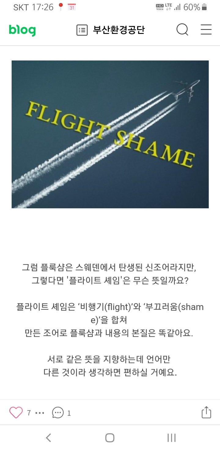 viewimage.php?id=2cb4c225f7d33eb2&no=24b0d769e1d32ca73fec84fa11d0283195228ddcef8f2e560a89ffd9a739e1236fd2e1273cba86c9360c58714003e47e154c679ccdafa56d26094992b090424f6784f1d4dfa0e9e1a9e233556c4c41c83d5828186e8871adcedf72b2d8ca8a43f51bcd5b6873