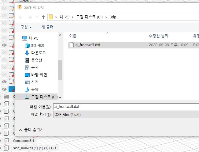 viewimage.php?id=2cb4db27f1c12d&no=24b0d769e1d32ca73fed8ffa11d028317805b44c4c832ef9bd9f2eca3c37a89f8248278489b052d2206708de44a051f78540d9783c689dfc823c9f845c9d6cf2b3bc6e