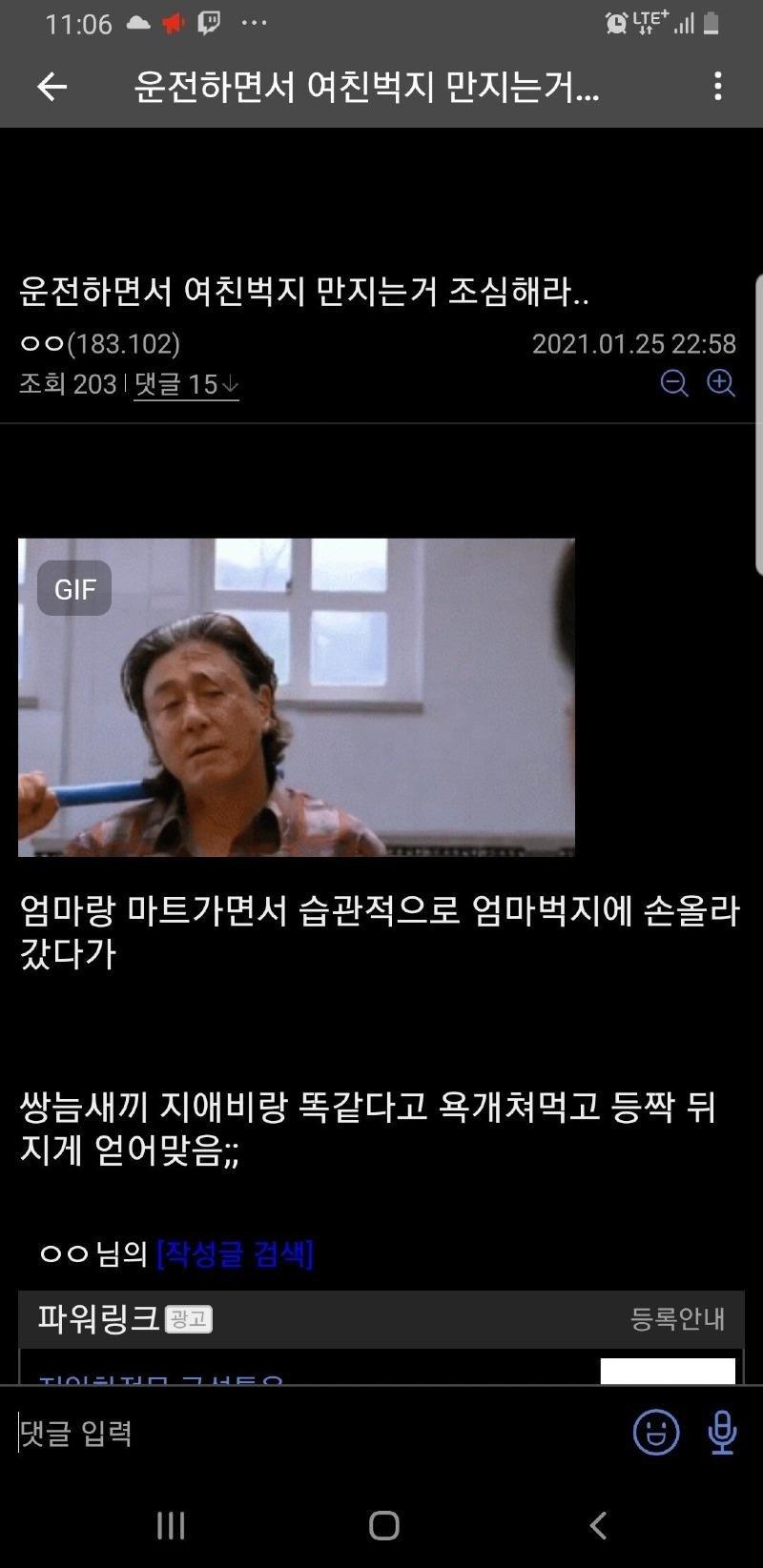 viewimage.php?id=2cb6d272bd&no=24b0d769e1d32ca73fec82fa11d028313f7ca0229f7ff0a914a04ad5fd5d9e1f660d5cbf8d85b89e1d0501449c6238a2488b21975860dd258ba68e7dc9d4f3b274