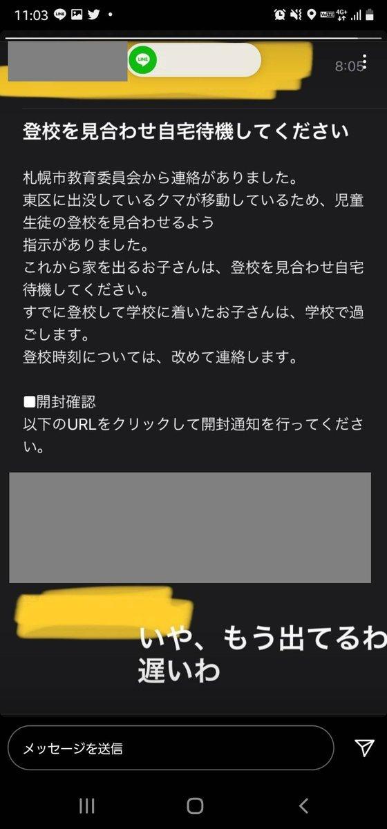 viewimage.php?id=2cb6d272bd&no=24b0d769e1d32ca73fec8ffa11d0283194eeae3ea3f7d0da351cf9d3408d70107feb17579d3e8dd924e93405db17ea620273f10312d2bff5e49b03d2feb379384f