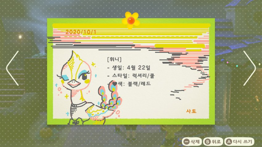 viewimage.php?id=2cbede23f2da37b467a5d9bb05&no=24b0d769e1d32ca73fec84fa11d0283195228ddcef8f2e560a89fdd9a53ce12395ccf30c3c83f7b87ebe0aa824a23edf8e896af4a70b7c5b4f41b76a0d3e91b9da720c6147a582a6c4216b8a73cb5df1bc2cc4ce2f07869e44bb63146fe9d6a1991edf8e499fbfcdb96fb712e1b8cca475945b75dabe068f0336