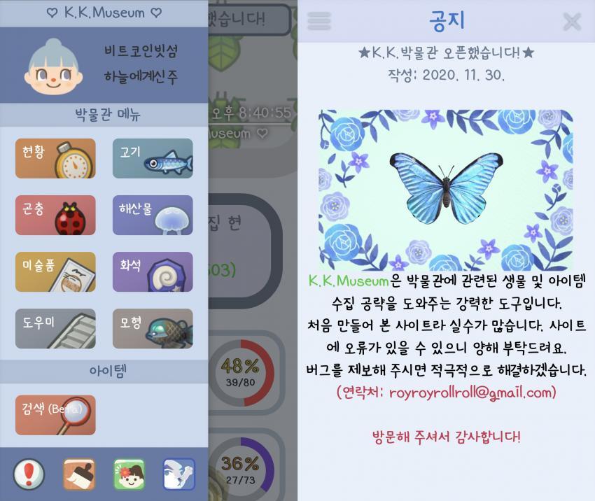 viewimage.php?id=2cbede23f2da37b467a5d9bb05&no=24b0d769e1d32ca73fec84fa11d0283195228ddcef8f2e560a89fdd9a53de1235ba76f9bc093d8668e156921d023fe25107fc251d292e8a2af3097cd52071f2bed6eea386084b8f7
