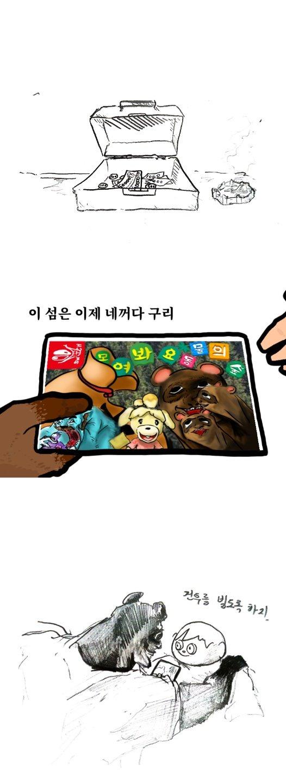 viewimage.php?id=2cbede23f2da37b467a5d9bb05&no=24b0d769e1d32ca73fec87fa11d0283168a8dd5d0373ee31e5f33784e52b8770f33ed0d07f5f48848cc2d46bbb94c0f4c8715171c267ac3c072e682409192a7506c93e4eeb3b510f