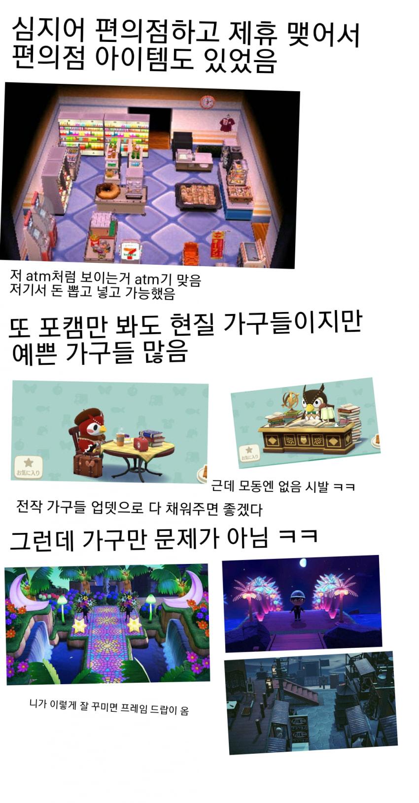 viewimage.php?id=2cbede23f2da37b467a5d9bb05&no=24b0d769e1d32ca73fec87fa11d0283168a8dd5d0373ee31e5f33784e62287707c9444d18531fb5ccb6c2fa7793641118b8a41342948cb0855a6546a279782fe04cae508a61dbfdb89522c037360ccfa8bbf16ab404254fb197526a5542fbc2cb0d1f490