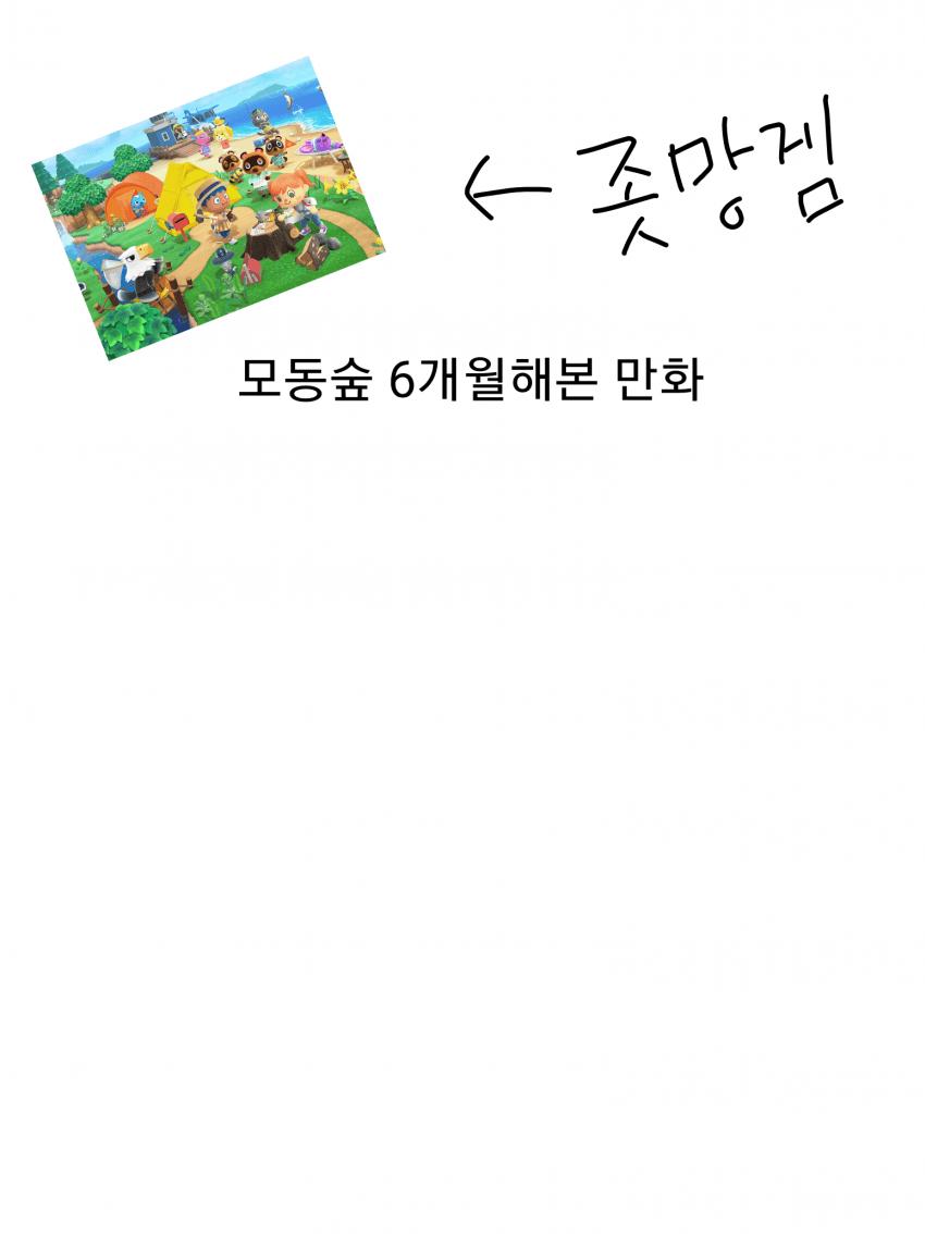 viewimage.php?id=2cbede23f2da37b467a5d9bb05&no=24b0d769e1d32ca73fec87fa11d0283168a8dd5d0373ee31e5f33784e62287707c9444d18531fb5ccb6c2fa7793641118b8a41342948cb0855a6546a739fd7f8964fc0ed1f4cab67f471c889b4e5671f1ac57047edb8af69e667e58c2a60284333b9c03f