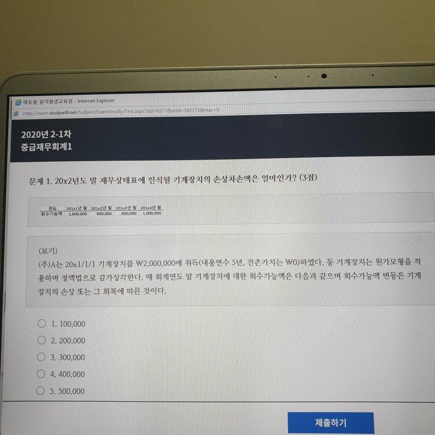 viewimage.php?id=2eadd1&no=24b0d769e1d32ca73fec87fa11d0283168a8dd5d0373ee31e5f33784e6238772a32fd4fb71c4f46f0781b42c32127d0cbc8eeafbb2d92dbbd8266f3e891a76e831157405607b40fa766fe6390937d2d8fee87f37431b