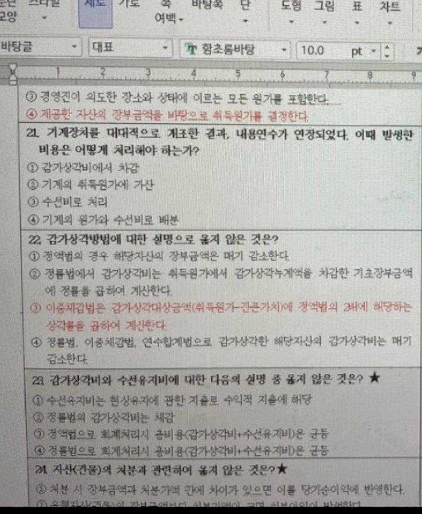 viewimage.php?id=2eadd1&no=24b0d769e1d32ca73fed8efa11d02831f03ea6d0e55e4594cd11f4d00ce0424e559a8a231f95a3b71597fec1ce34b18dd5e94f2fb32dde1b53405bc24584a3065dce2b516777825219fcde2db7b3cd811f2da7e2fc383a89d4856e29a70dac1f5e