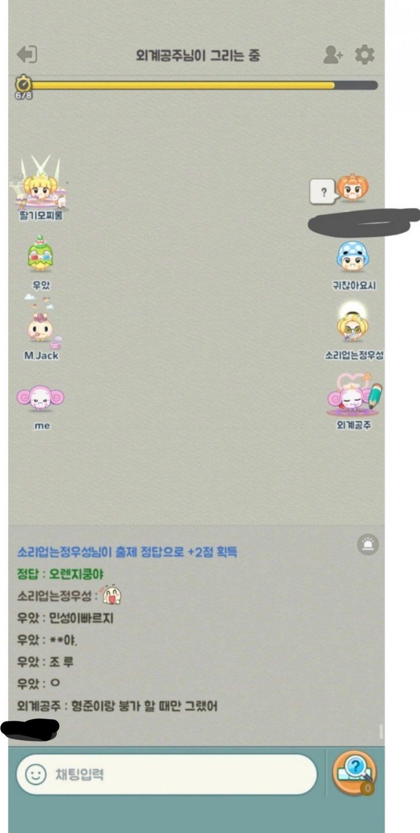 viewimage.php?id=2eb0d928e1&no=24b0d769e1d32ca73fec85fa11d02831fae8bba18eb64770514e6c44622c84df93aa997e1f66db27971df37e3c2b269352610e579a7e7d8b80ace1a2d28114218e7e98d1e76927f2e7c56bf7eee75bccd7ffa3