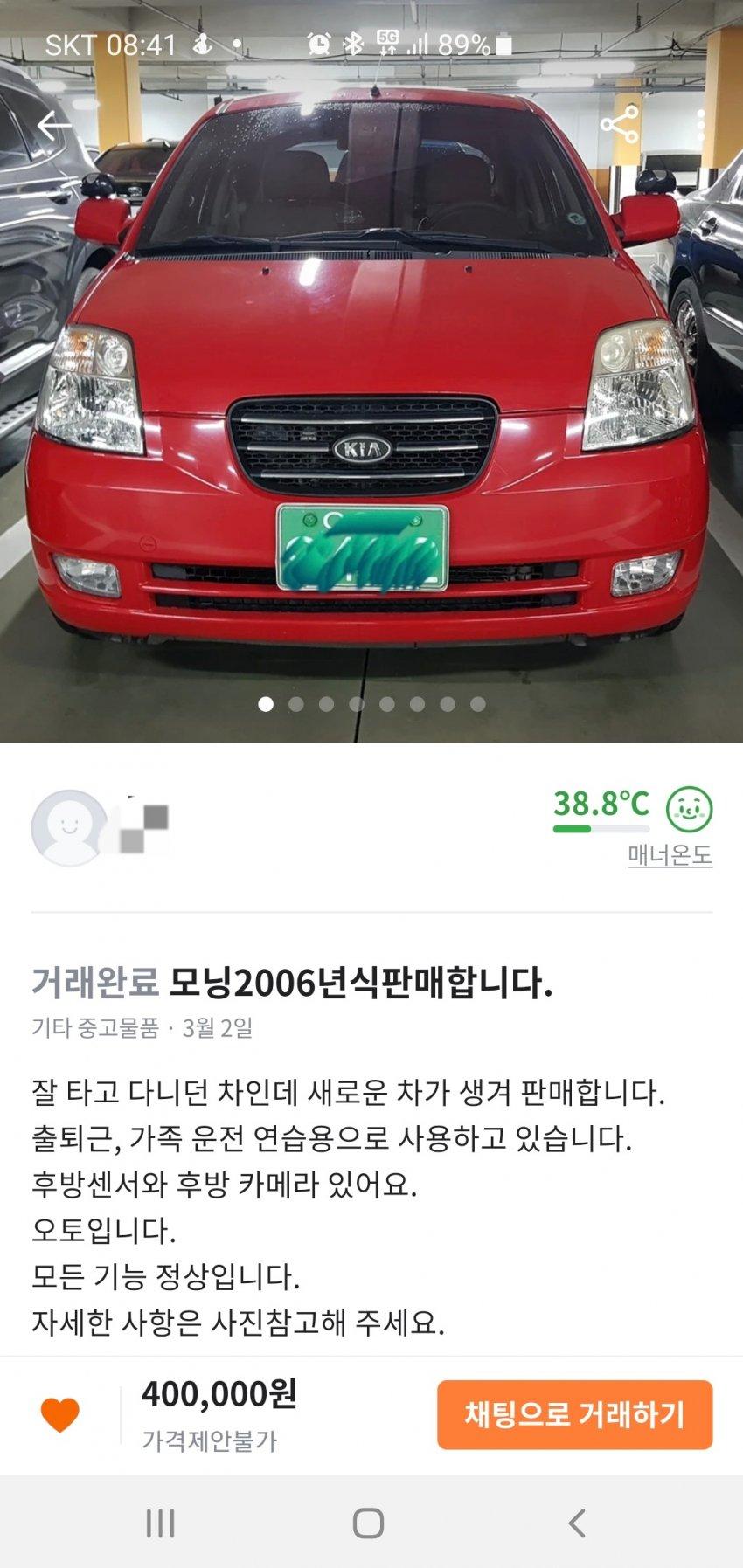viewimage.php?id=2ebcc219ebd72ff7&no=24b0d769e1d32ca73fec81fa11d02831b46f6c3837711f4400726c62de60225a9f70b7f0dfab13cc15a216c1a1c5d1560988a14b4140db31ef1887d94c9841f87bddd9dd25443c4b8cb0d020f8da017f1d6574a4d12b14cc622298c30b819d8a3fe29da7a7