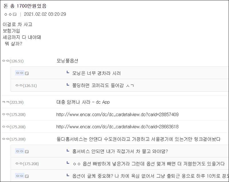 viewimage.php?id=2ebcc219ebd72ff7&no=24b0d769e1d32ca73fec82fa11d028313f7ca0229f7ff0a914a049d5ff589e1d90aa8fcf3474ab656a36142927a8779c62b1183654298d44e8cd9f0b84c66b7f00289714
