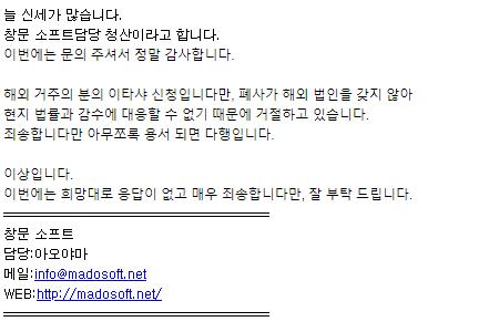 viewimage.php?id=2ebcc219ebd72ff7&no=24b0d769e1d32ca73fec82fa11d028313f7ca0229f7ff0a914a04ad5fd599e1d18f5e7ae32e4909dc49ee146b4c07a8890f1c5ee4049b9de2d4fc6028472221f883627dddd1a25abba6af9c497c2edf750381b1d20510d7a5fd6d3366149c952ca106d10578aa67a430ef0f6819f3a13437dcbf3e4f8d18d48f5bb8996adff484902f6008bf8a470387fb5056c549937b1052ee329c3