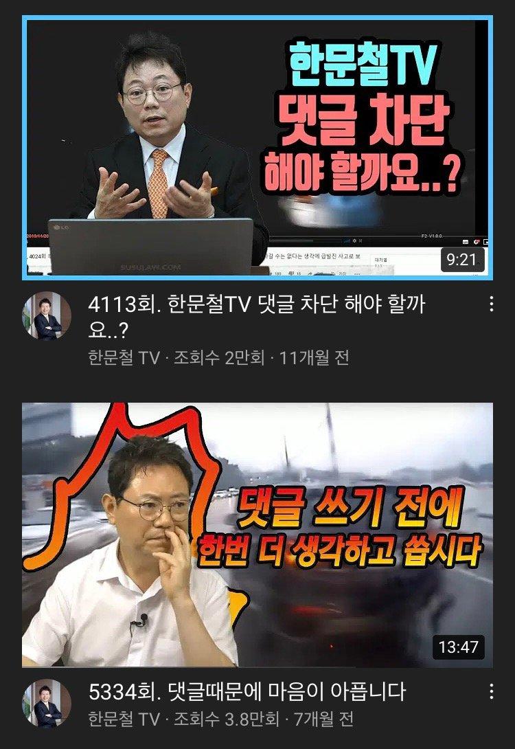 viewimage.php?id=2ebcc219ebd72ff7&no=24b0d769e1d32ca73fec82fa11d028313f7ca0229f7ff0a914a04ad5fd5a9e1d4d83e092ce0ddb661e1d6e58b52080ec24bcf5570ea5b89ba77cc881a8a346cb9626ebd1ff0cf7e4313c9317f54e13e807454c3062809a0a43d5b08e9b58b900cb5b459de35982b8ef