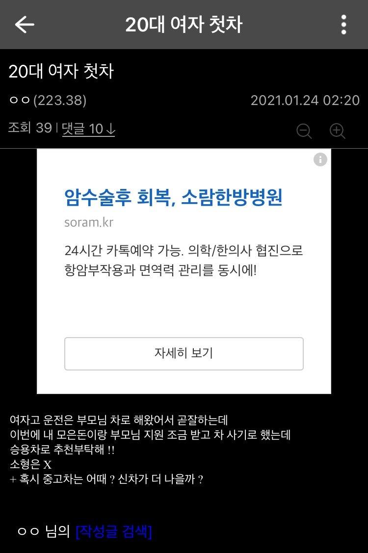 viewimage.php?id=2ebcc219ebd72ff7&no=24b0d769e1d32ca73fec82fa11d028313f7ca0229f7ff0a914a04ad5fd5e9e1de2b35df5364ee03a0a30588711fb5159eba55bed85817068ec6a70e71fa839a9fe27d9cdb0b5032ea5c1b2cbf3d26906a228b1954db1a02ff65cc05d25f215e27f58b979f36ea7aec4