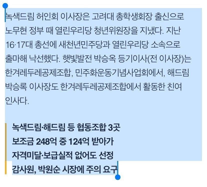 viewimage.php?id=2ebcc219ebd72ff7&no=24b0d769e1d32ca73fec8efa11d02831835273132ddd61d36cf617d09c42d54cc12ebcd4a331d08aa0336a89936d89b0c5280defeb59910f9ae5d3ac2f278aece8c55868947343426eb2e4022de9e6b763dc9ab0298030019aad24f534f808bbd441847a9735f6e9