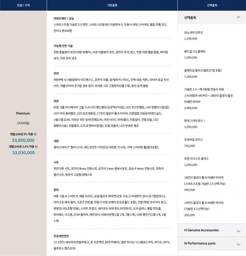viewimage.php?id=2ebcc219ebd72ff7&no=24b0d769e1d32ca73fec8efa11d02831835273132ddd61d36cf617d09c48d54c5b592e716af37f1fa1cc166e394864be797fabb8210a206af99fb58e796fe26366aa66855a45e5a2600221af66c571874d3bc193fe7a639a419985b932a32cdea93cdc5e93c85f01