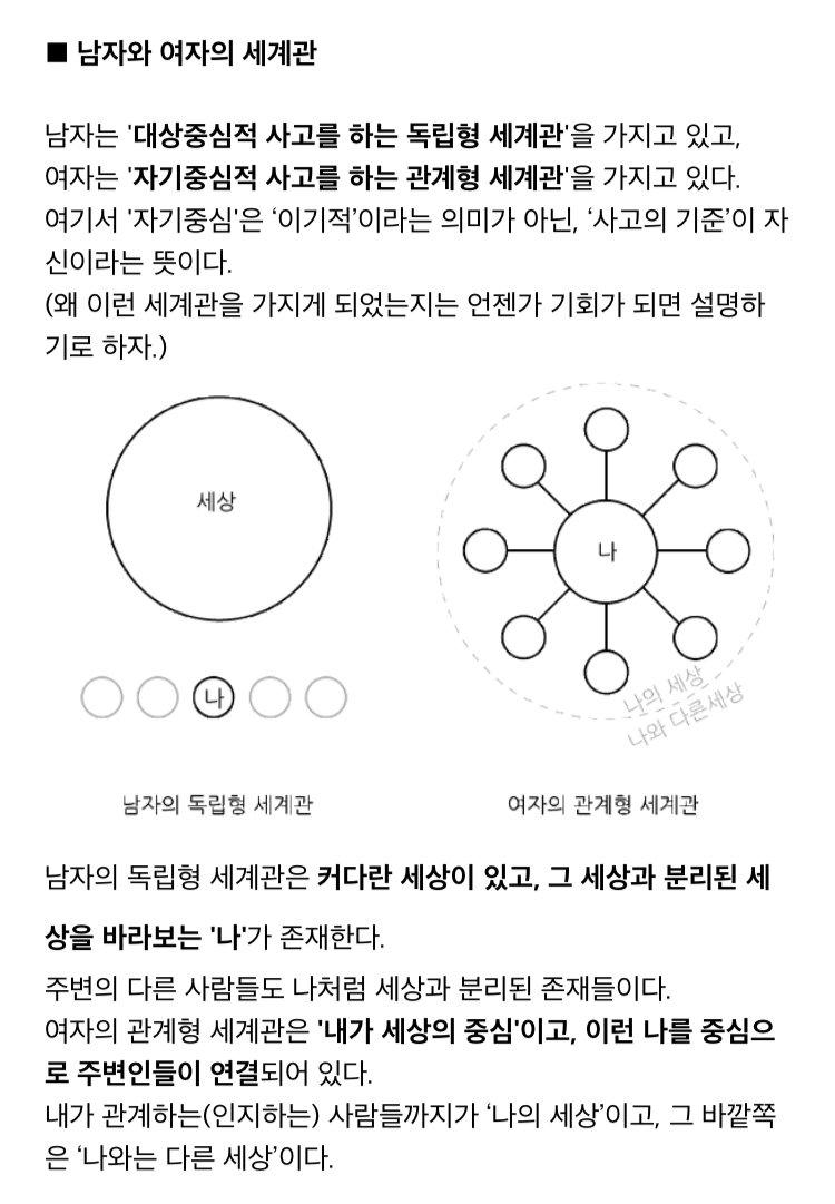 viewimage.php?id=2ebcc219ebd72ff7&no=24b0d769e1d32ca73fec8efa11d02831835273132ddd61d36cf617d09c49d54c6691856d14cdee6d9e88b05bd8763f38a9cae4b300ff5427ccae2df5548b7e2ed24478b58e6a9471b84b5991f292f04190b30eb8da393e6ebf2643157041231dd79afe86cebc1b1166