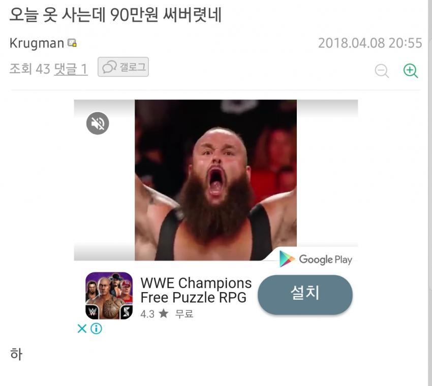viewimage.php?id=2ebcc219ebd72ff7&no=24b0d769e1d32ca73fec8ffa11d0283194eeae3ea3f7d0da351cf9d34385701298624f9ee4d8553b052149ebd0a1606627d1614fbfb0f1d9654fde194f5b5b385cb421
