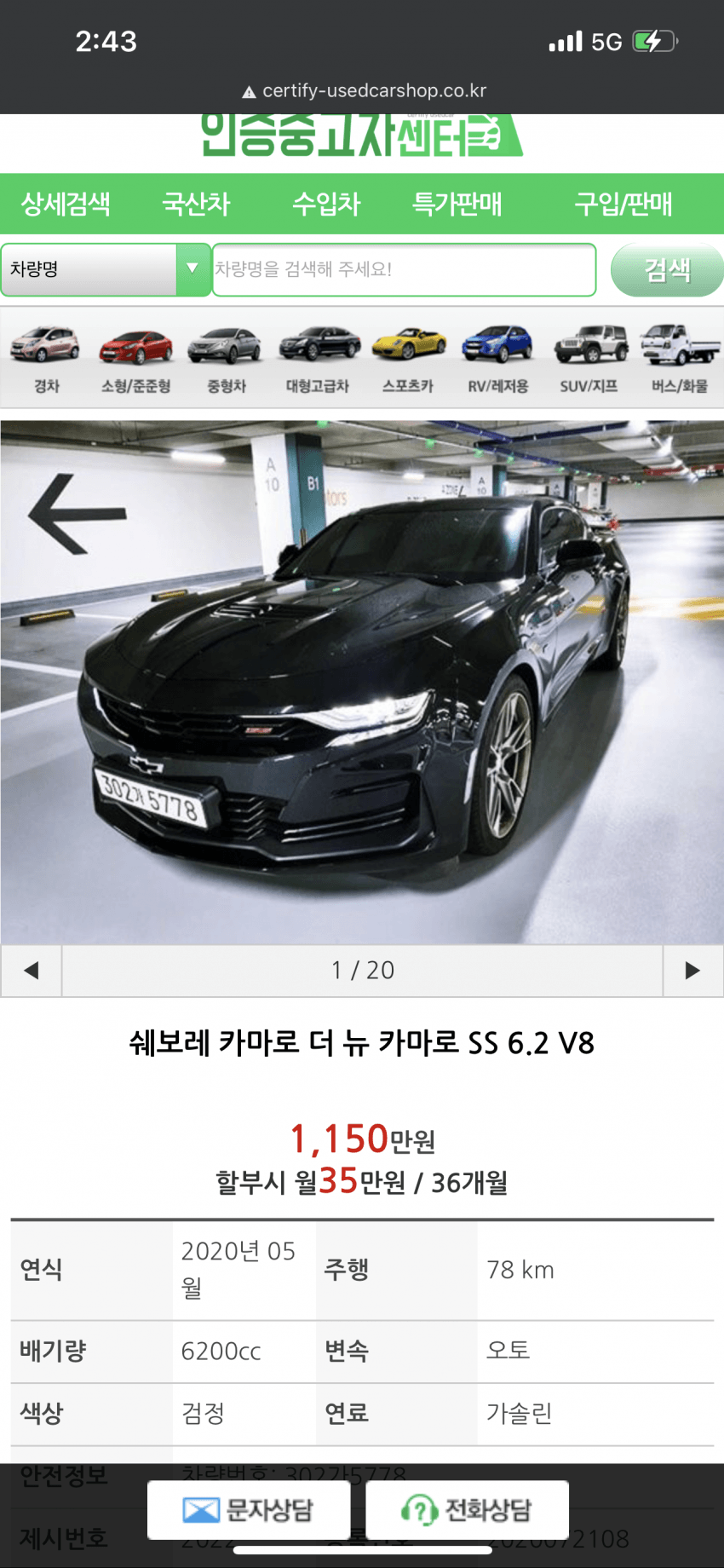 viewimage.php?id=2ebcc219ebd72ff7&no=24b0d769e1d32ca73fec8ffa11d0283194eeae3ea3f7d0da351cf9d343867012110584abb3b87287d811aa3cb466e55144fd23ea2fbf5e0372fcf1a3da540f7403e47110bd94afc1fb80f722c3fadbbbf159727b7839855250dd69cfa2050e081a53644213d49e07