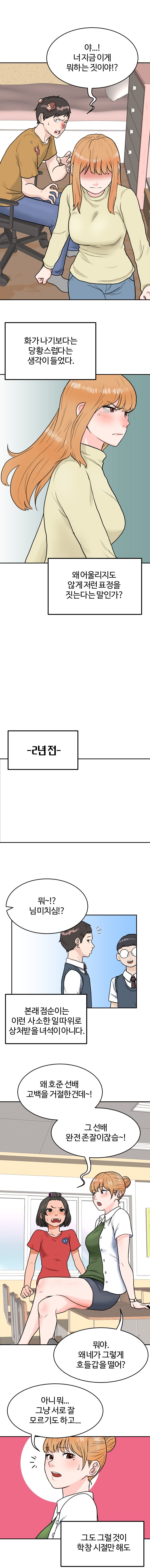 viewimage.php?id=2ebcc232eadd36&no=24b0d769e1d32ca73feb86fa11d02831b7cca0f2855e21730c7240ebbd076d505b10c08ba75e26f70c20672b712454cea92c34b77bcbaec01b34c8e38240b52dc65d0a