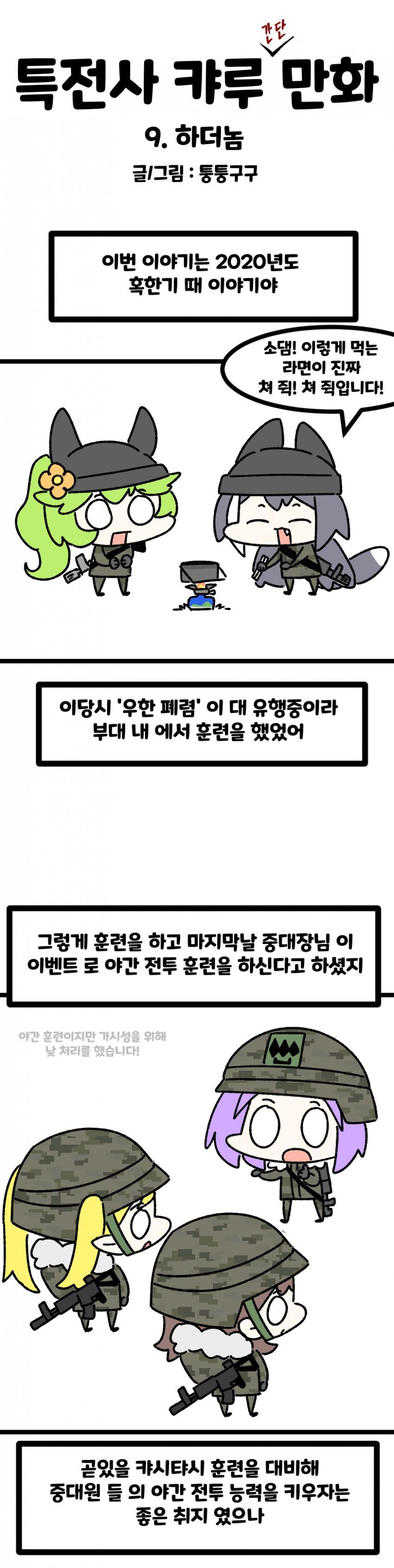 viewimage.php?id=2ebcc232eadd36&no=24b0d769e1d32ca73feb86fa11d02831b7cca0f2855e21730c724febbe0d6d5012256ae0585a88e5f854520cfc0903fb0d337e64e6b5f61cb505b424db16c60a21