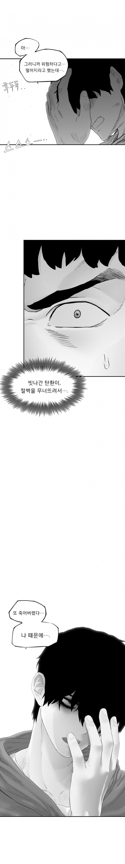 viewimage.php?id=2ebcc232eadd36&no=24b0d769e1d32ca73feb87fa11d0283175f95a5bb5a9434fdc24c2adb2464bdaa7dce4d4f0d8249e6a212c2aa2a5a61f7b2415702805e9f8e8ceb1f95692d8501a026ce0cb173e87bd2db07cd9319fdf5047717f88d7bcb0e49ffc7c9a71a1a4e8018df60038cbf89addd283c6faf249728638f1833fa57448b8236d76f0de