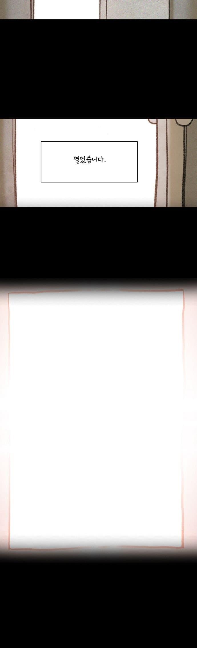 viewimage.php?id=2ebcc232eadd36&no=24b0d769e1d32ca73feb87fa11d0283175f95a5bb5a9434fdc24c2adb3494bdaab2e293cc17326bcc56f63251e746bba792355c746db08ac2826e91662b62bc8448a50