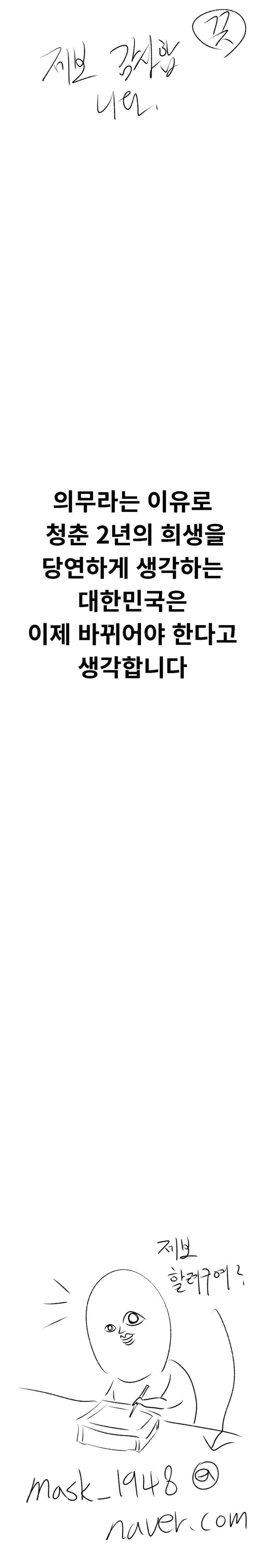viewimage.php?id=2ebcc232eadd36&no=24b0d769e1d32ca73fec80fa11d028319511fc2d4825bdd78ebab3202c4e0554b8759a1dbd96debaf51336cab16bf5992a74c2acb9ea244ffef3f830ebf53b78ffbe7899810958297e1d0e613184051359336550dcc84a6013830154a179f30e8033e8a026bf6819