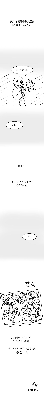 viewimage.php?id=2ebcc232eadd36&no=24b0d769e1d32ca73fec81fa11d02831b46f6c3837711f4400726c62dd60225a6cbc7ca4c06bd74e4547b175f39617998493431c81267c9cee338fe7fbde98008536af