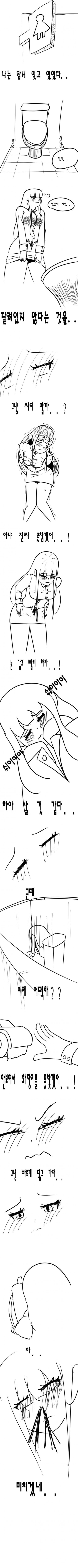 viewimage.php?id=2ebcc232eadd36&no=24b0d769e1d32ca73fec81fa11d02831b46f6c3837711f4400726d62dc68225a8a20c694b31deba51ec85ab2202c86682ce8c383b8e1953ddf1dac3a89393c73df38