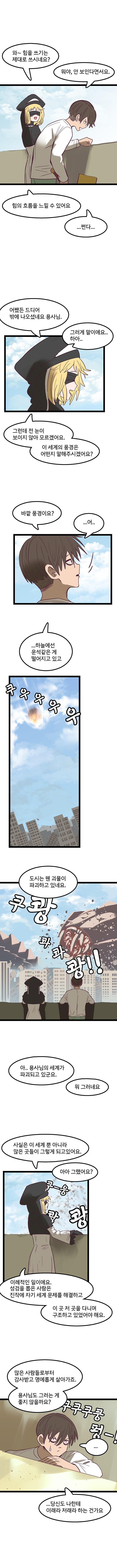viewimage.php?id=2ebcc232eadd36&no=24b0d769e1d32ca73fec84fa11d0283195228ddcef8f2e560a89ffd9a63fe1213215c25d6781060fe62b21e7a02d6224bb14699e5e6efdb79520601e68abe096bdd8f4