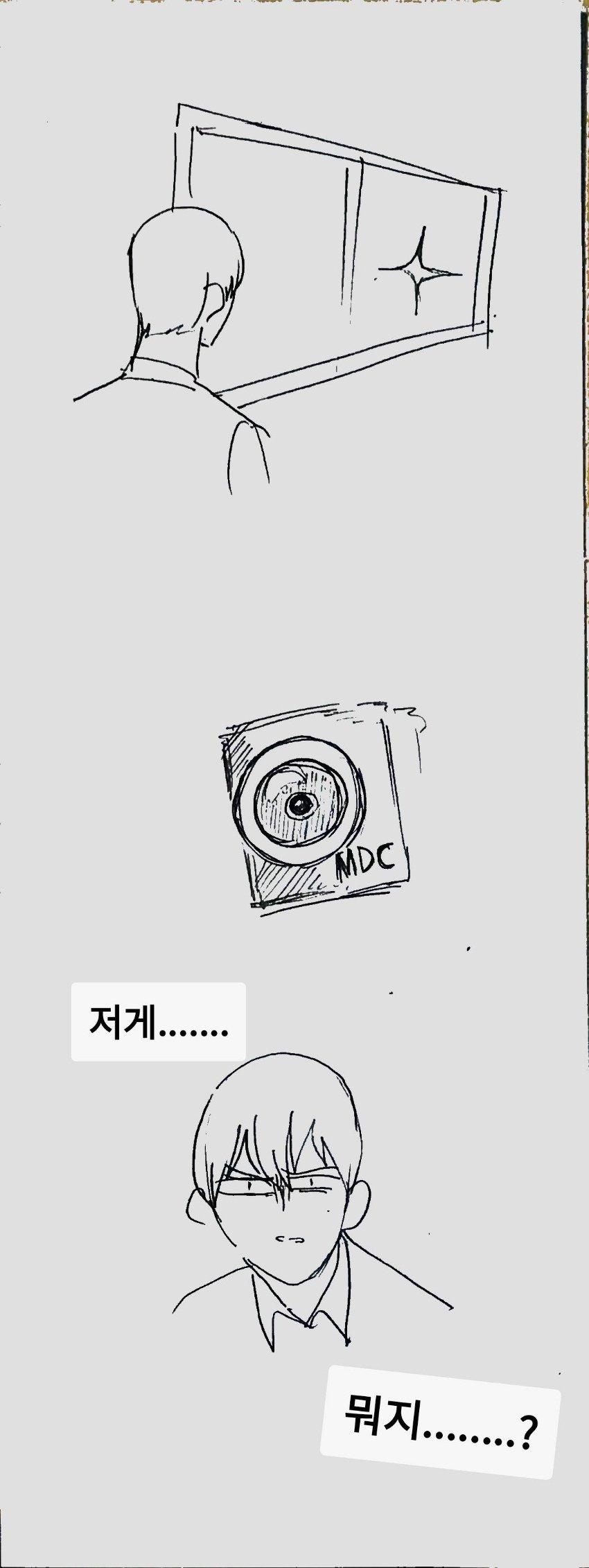 viewimage.php?id=2ebcc232eadd36&no=24b0d769e1d32ca73fec86fa11d02831f774ca47ac4dd7dcba669417d3f9c45cb192114ff7ce4d2aa96d4d69e30b11e7e30b0a5834af92c4f9f7b18bc1b49665c628ab713ace4556c472a5b1db984c75f856ef290c46b8afae53182c629193e6338739c9cade31914d3d89970f20600c1c06c4dd46