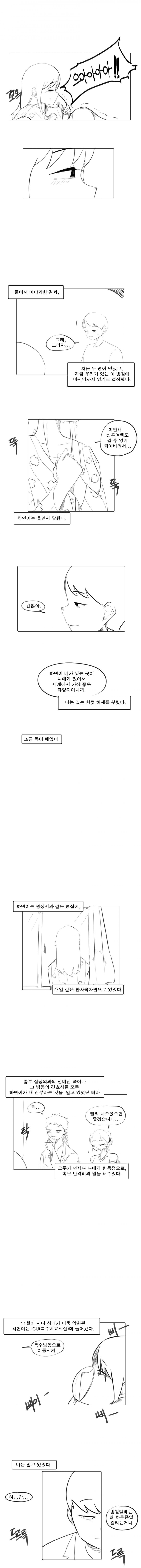 viewimage.php?id=2ebcc232eadd36&no=24b0d769e1d32ca73fec86fa11d02831f774ca47ac4dd7dcba669517d2fdc45c0b6e6ad2fcdb213dee7edba93759b5658b8292eb3b20ffc599a2bc968b263fe3e80f
