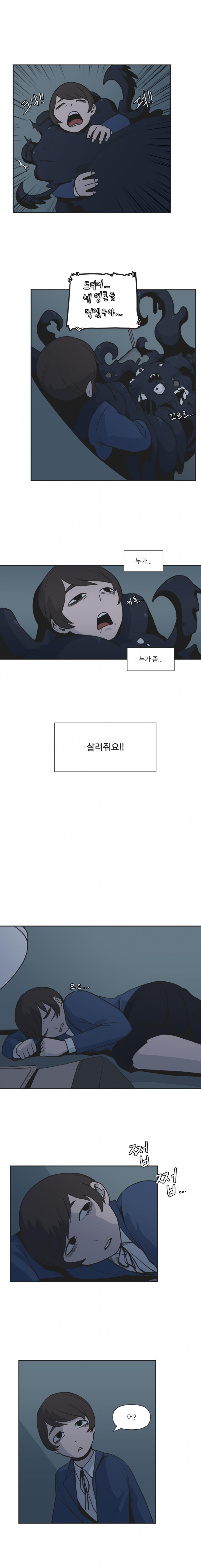 viewimage.php?id=2ebcc232eadd36&no=24b0d769e1d32ca73fec87fa11d0283168a8dd5d0373ee31e5f23e84e623877217e426219e5f8bd41cbd49a718984edd2dbe74fc6330f09dad93dfe9aa19f60cd440