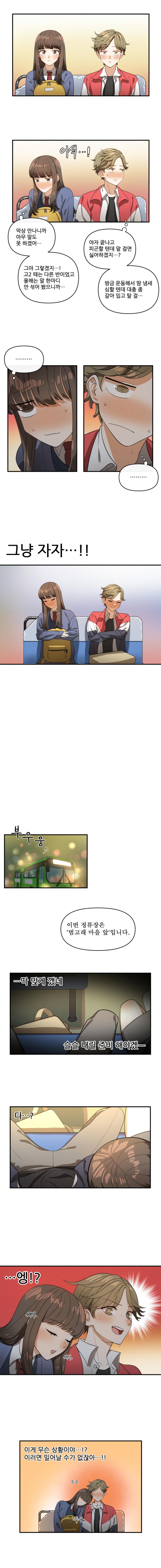 viewimage.php?id=2ebcc232eadd36&no=24b0d769e1d32ca73fec87fa11d0283168a8dd5d0373ee31e5f33784e6208772db8d5dee626732b789c4f0a371e81c709942b90ceae0312011aee0fb58ad1dae361c