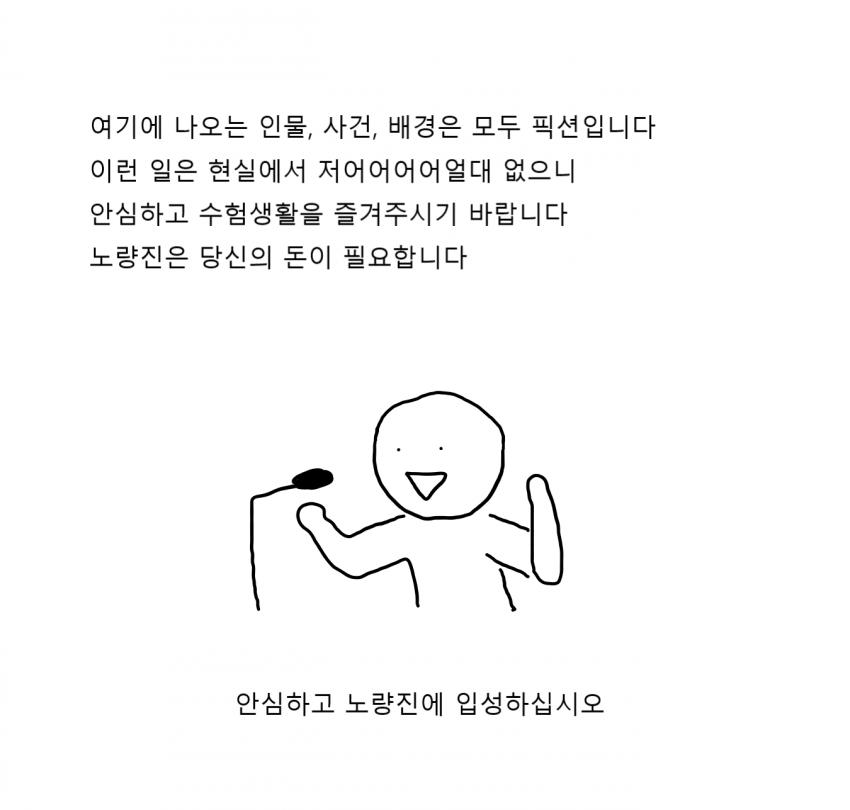 viewimage.php?id=2ebcc232eadd36&no=24b0d769e1d32ca73fec87fa11d0283168a8dd5d0373ee31e5f33784e62b8772f32caf29d5237a5c0c67735f833b27d92d533bfbc79b1ae5399e0d4f40e0e19a98ea