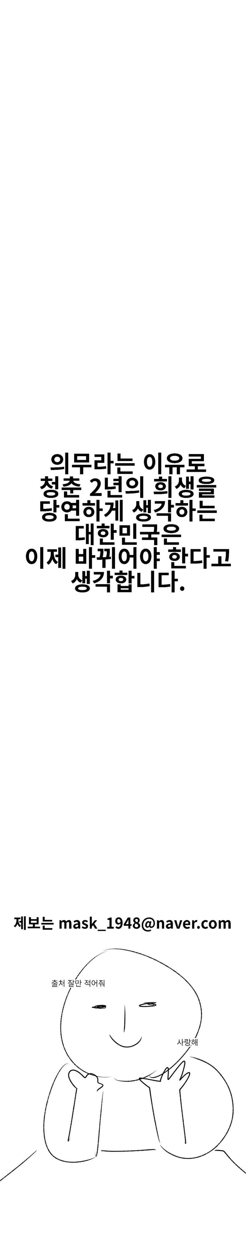viewimage.php?id=2ebcc232eadd36&no=24b0d769e1d32ca73fec8efa11d02831835273132ddd61d36cf614d09c48d54ca5758acce3fefd1896b9a432c0a460c673ed275f651a38d509e96abebf440740b7c68deb99692b730e33383963d543630c8b9e63606601199014c423a838f130bf20d36abdd7c2a8