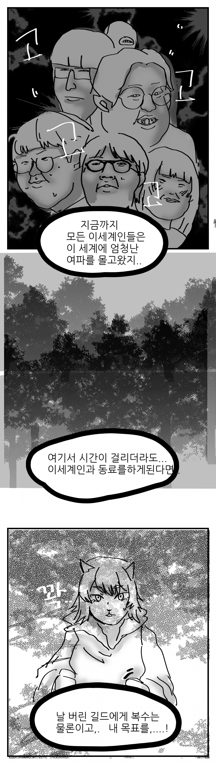 viewimage.php?id=2ebcc232eadd36&no=24b0d769e1d32ca73fec8efa11d02831835273132ddd61d36cf614d09c49d54ce78d35e4d4f9c145e919c976d7233790a358dfc26bb1bdbb371c966df8ec955549