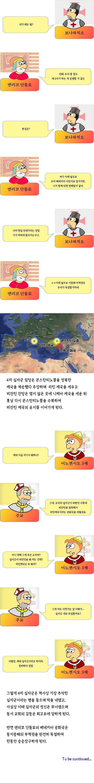 viewimage.php?id=2ebcc232eadd36&no=24b0d769e1d32ca73fec8efa11d02831835273132ddd61d36cf617d09c48d54c5b59057060ea6147b3cb466e384c66b690021a072f05cf655df68fef2b38199e7e2174