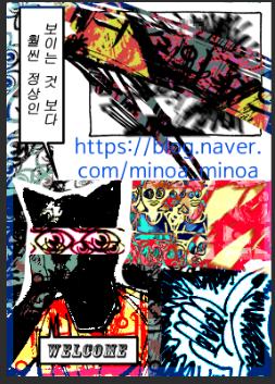 viewimage.php?id=2ebcc232eadd36&no=24b0d769e1d32ca73fec8efa11d02831835273132ddd61d36cf617d09c49d54c6691ae6c1ed4f0358c8fe036b57c3c3f8152ca59ccc1f378877dbe2850a1995183e077