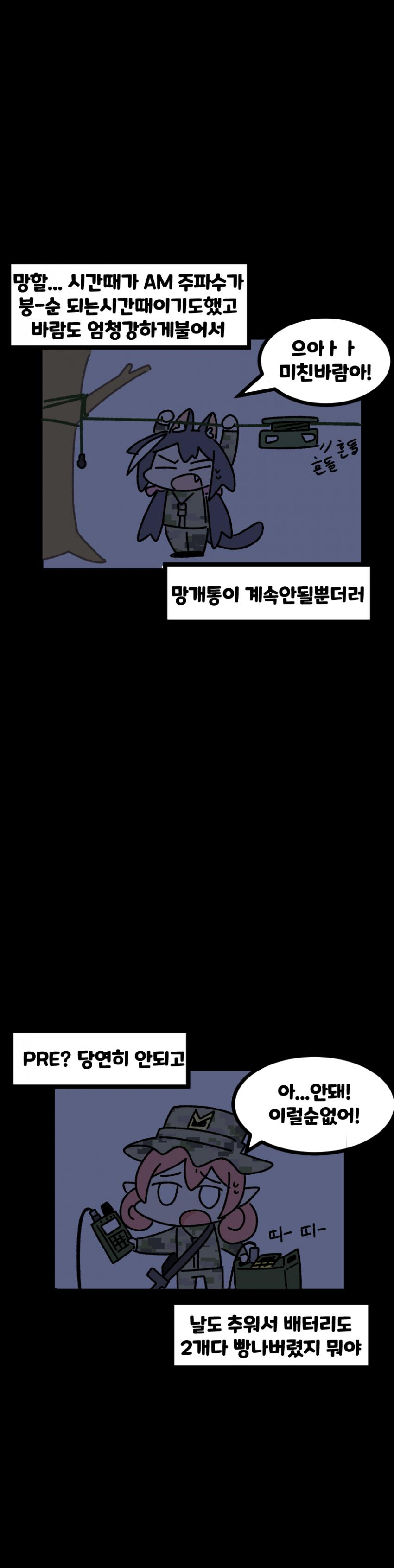 viewimage.php?id=2ebcc232eadd36&no=24b0d769e1d32ca73fec8efa11d02831835273132ddd61d36cf617d09f43d54cff8b7278954ea96a93bf9ab3dcb07cadf07e8de445b905a016213d9e54ee3ce396