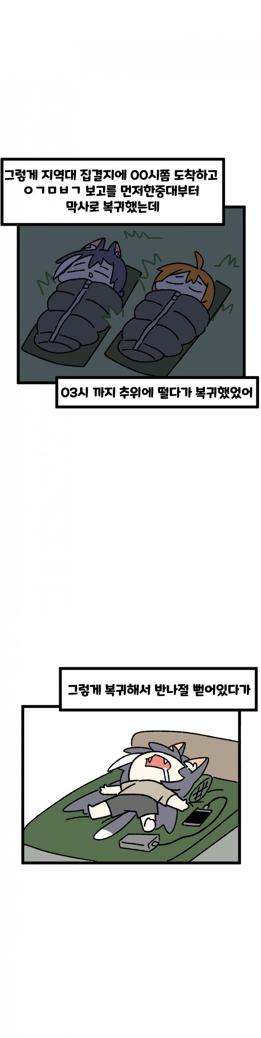 viewimage.php?id=2ebcc232eadd36&no=24b0d769e1d32ca73fec8efa11d02831835273132ddd61d36cf617d09f43d54cff8b7278954ea96a93bf9ab3dcb07cadf07e8de445bb55a0437b6b9700ee3ce3e5