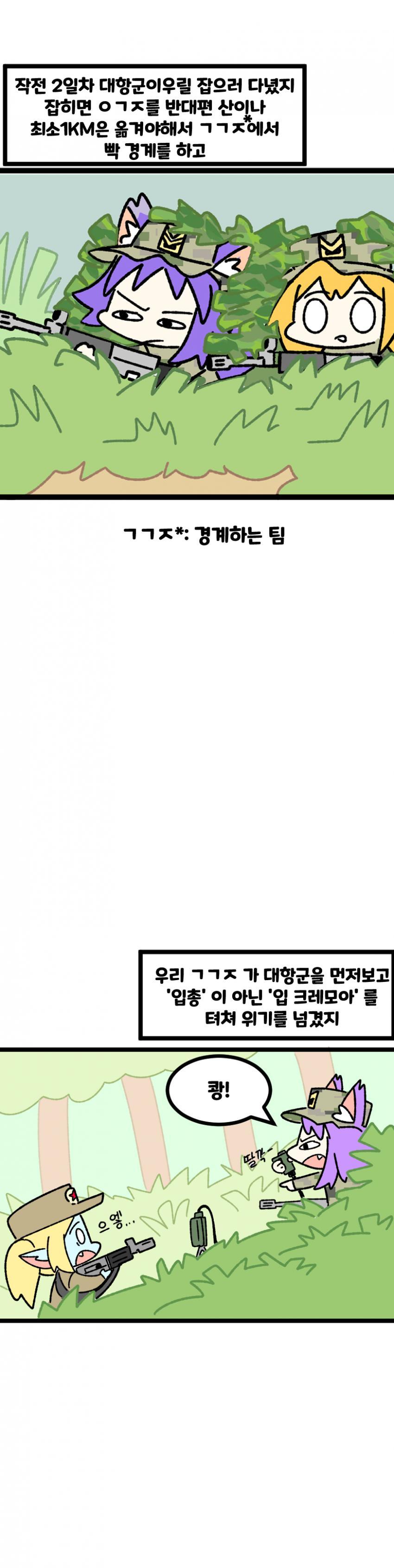 viewimage.php?id=2ebcc232eadd36&no=24b0d769e1d32ca73fec8efa11d02831835273132ddd61d36cf617d09f43d54cff8b7278954ea96a93bf9ab3dcb07cadf07e8de445e454a44120689f06ee3ce3c4
