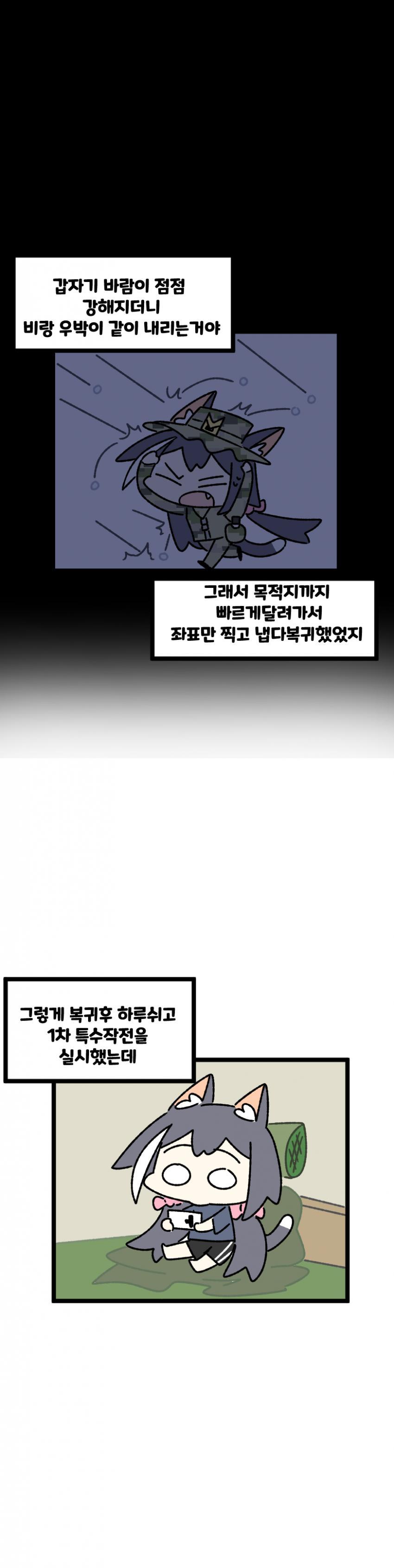 viewimage.php?id=2ebcc232eadd36&no=24b0d769e1d32ca73fec8efa11d02831835273132ddd61d36cf617d09f43d54cff8b7278954ea96a93bf9ab3dcb07cadf07e8de445e902a2467d6a9e57ee3ce3fc